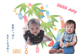 七夕飾りと赤ちゃん達の写真